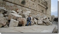 Jerusalem 247